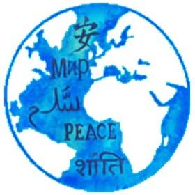 POCHOIR PEACE ET GLOBE